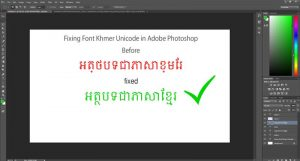 How to fix font Khmer Unicode on Adobe Photoshop