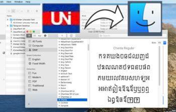 install font Khmer on macOS