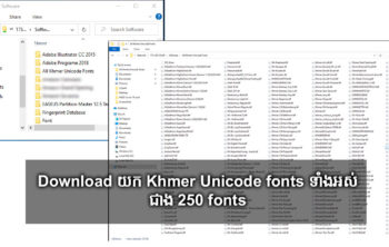 Download all Khmer Unicode fonts